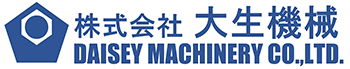 株式会社大生機械